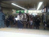 駅ナカ 目黒駅西口入口です 東口にまっすぐ抜けれます