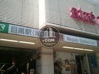 駅周辺 目黒駅東口