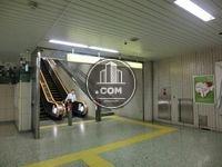 駅ナカ 東京メトロ目黒駅2番出口