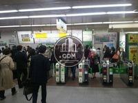 駅ナカ JR 目黒駅の改札です