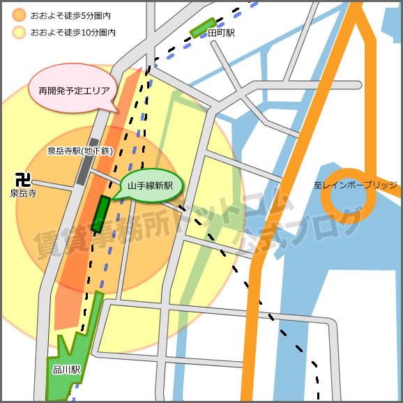 新駅地図. 山手線