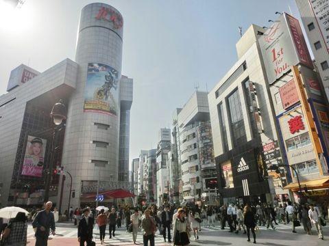 渋谷区のエリア写真
