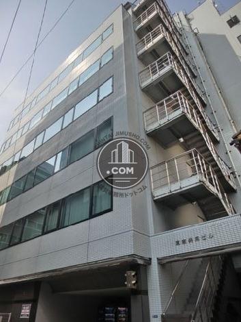 東商共同ビル 外観写真