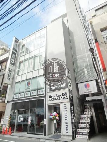 Box'R Akiba 外観写真