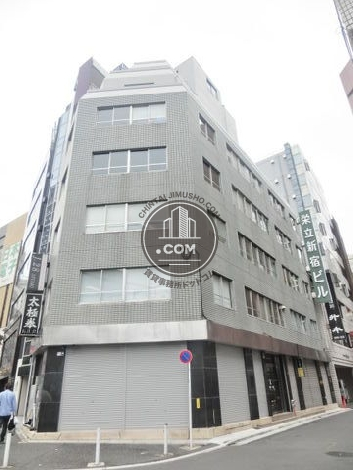 栄立新宿ビルの外観写真