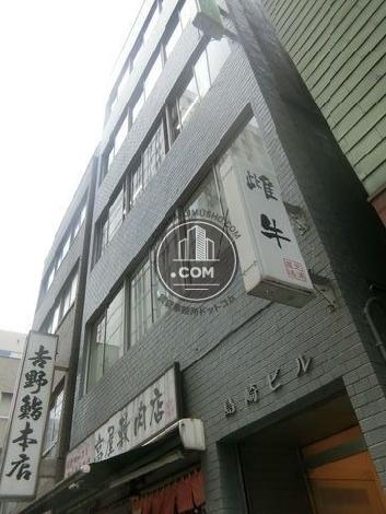 島崎ビルの外観写真