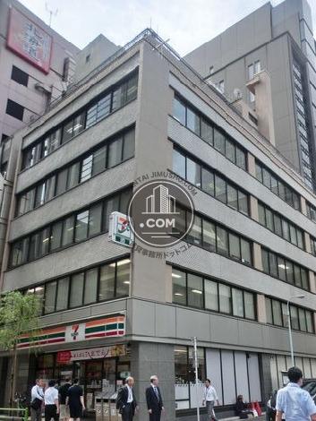 八重洲旭ビルの外観写真