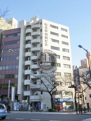 第三早川屋ビル 外観写真