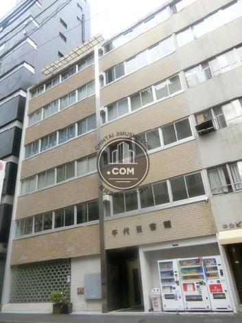 千代田会館ビルの外観写真