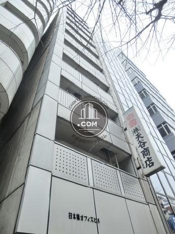 日本橋オフィスビル 外観写真
