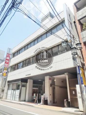 東京都酒造会館ビル 外観写真