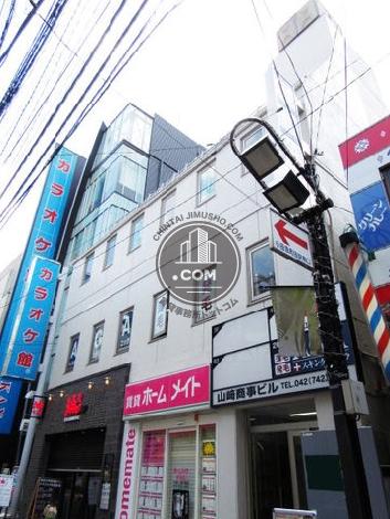 山﨑商事町田ビルの外観写真