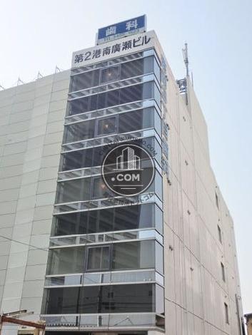 第二港南日成ビル 外観写真