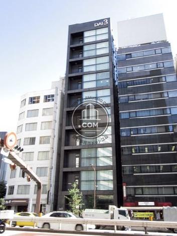 DAI3銀座本社ビル 外観写真