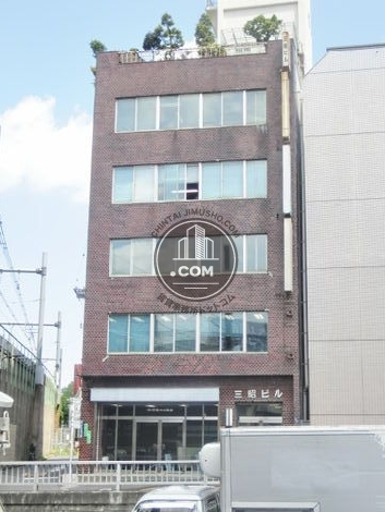 三昭ビル 外観写真