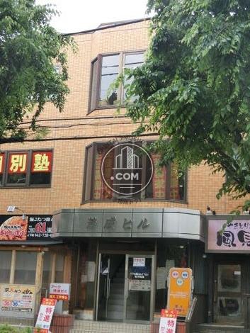 芳成ビル 外観写真