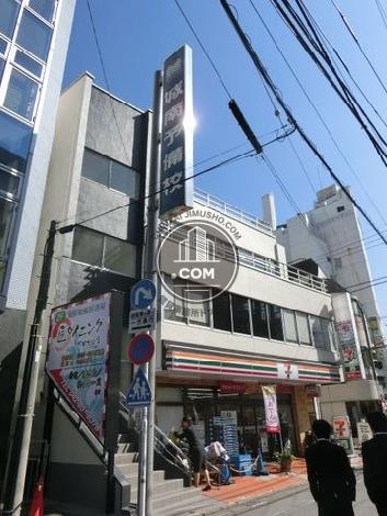 渋谷ビル 外観写真