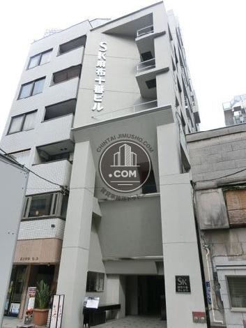 SK麻布十番ビル 外観写真