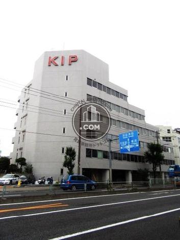 KIPビル 外観写真