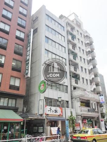 ワコーレ新宿第二ビル 外観写真