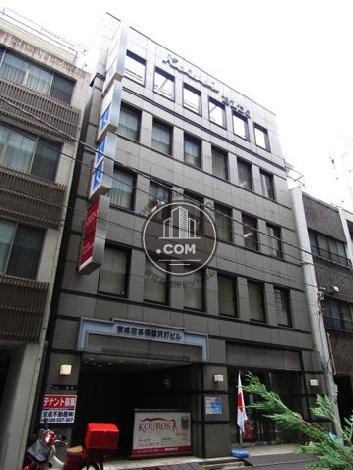 京成日本橋富沢町ビル 外観写真
