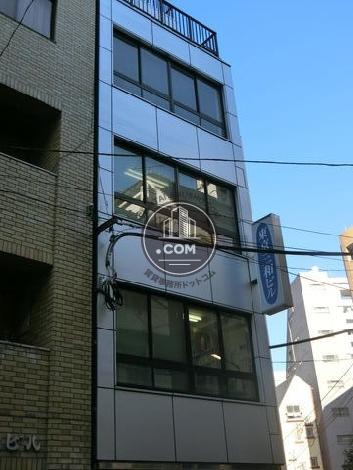 東京三和ビル 外観写真