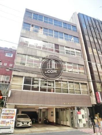 第二厚生館ビルの外観写真