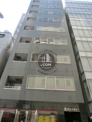 昭美京橋第一ビルの外観写真