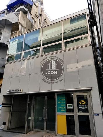 新日本ビルディング赤坂 外観写真