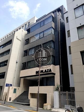 BCプラザ 外観写真