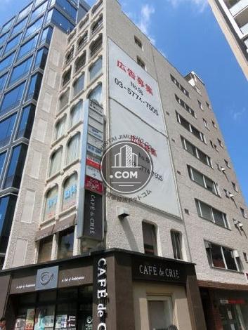 麹町長尾ビルの外観写真