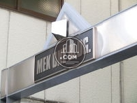 メックワンビル / MEK ONE BLDG.