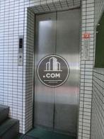 エレベーターは1基