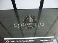 COMODIO SHIODOME