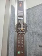 エレベーター内の操作盤