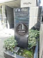 玄関前の自立型テナントサイン