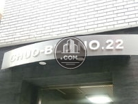 第22中央ビル / CHOU-BLD NO.22