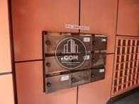 共同郵便ポストが入り口付近にあります