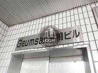 Geumsan 巣鴨ビル