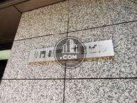 井門銀座一丁目ビル