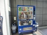 入口背部に自動販売機があります