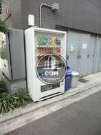 敷地内の自動販売機