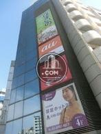 駒込駅前ビル 外観写真