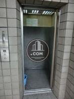 エレベーターの中です