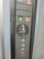 エレベーターの操作パネルです