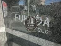 田端FUKYDA BLD