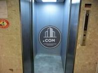 エレベーター内です