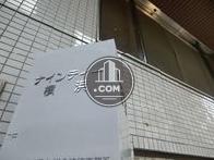 ナインティー横浜