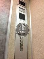 エレベーターの操作面