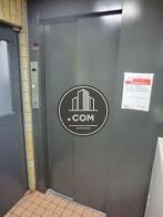 エレベーターは1基です